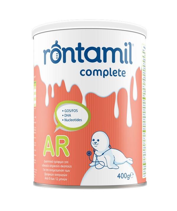 rontamilar_gr
