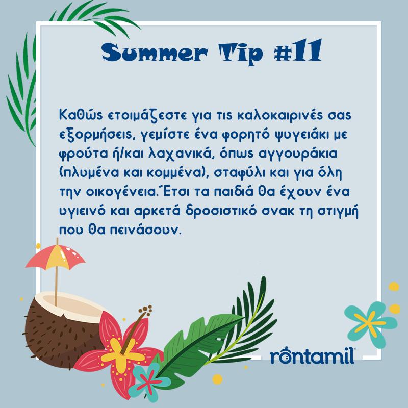 summer-tips11