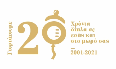 20yearscelebratingfornews_gr